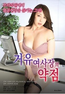 Japon Mature Olgun Dul Sex Filmi